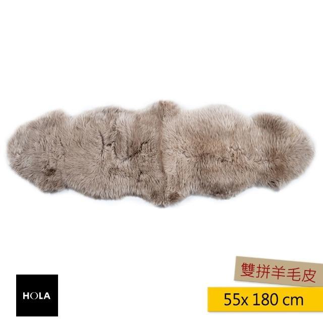【HOLA】經典雙拼羊毛皮