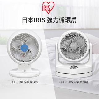 【IRIS】空氣循環扇2入組