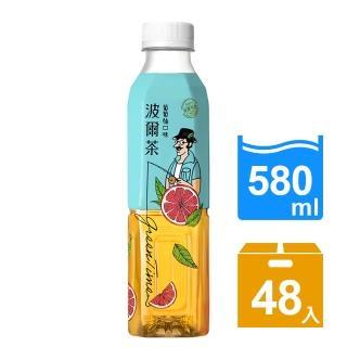 【金車】波爾茶-葡萄柚口味580ml-24瓶/箱*2箱(共48罐)