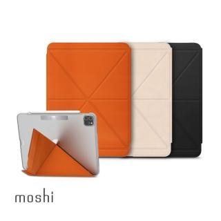 【moshi】VersaCover for iPad Pro 11-inch 多角度前後保護套(適用 2018 1st Gen. & 2020 2nd Gen.)