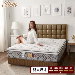 【SLIM溫控紓壓型】涼感記憶膠乳膠抗菌獨立筒床墊 免費舊床回收(雙人5尺)