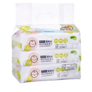 【nac nac】EDI超純水濕巾(60抽3入包+3濕巾蓋)
