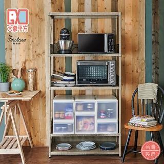 【大象平方】果漾方塊抽屜收納箱6入×鐵坊廚房電器櫃(廚房組合D)