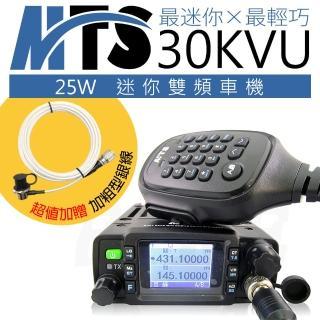 【MTS】雙頻 迷你車機 體積輕巧 MTS-30KVU(加贈訊號提升加粗型銀線)