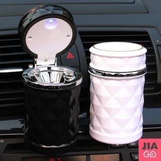 【JIAGO】鑽石切面LED車用煙灰缸