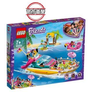 【LEGO 樂高】Friends 派對遊艇 41433 角色扮演 派對(41433)