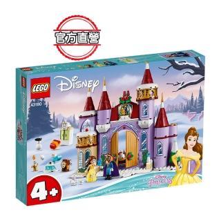 【LEGO 樂高】迪士尼公主系列 貝兒的城堡冬季慶典 43180