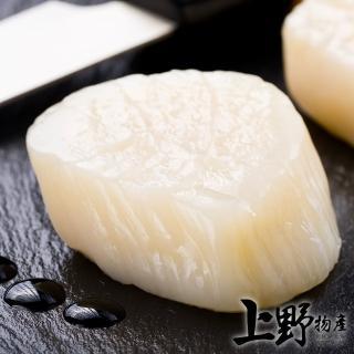 【上野物產】日本北海道3S生食級干貝 x1盒(1000g土10%/盒 干貝 海鮮)