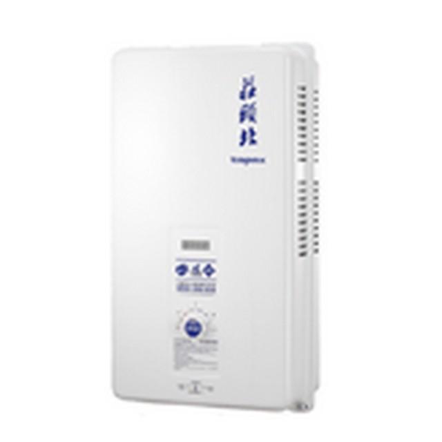 【莊頭北】TH-3000TRF_10L安全熱水器同TH-3106TRF(全省運送無安裝)/