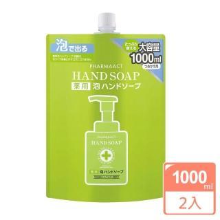 【KUM 熊野】日本 藥用泡沫洗手乳補充包 1000ml(2入)