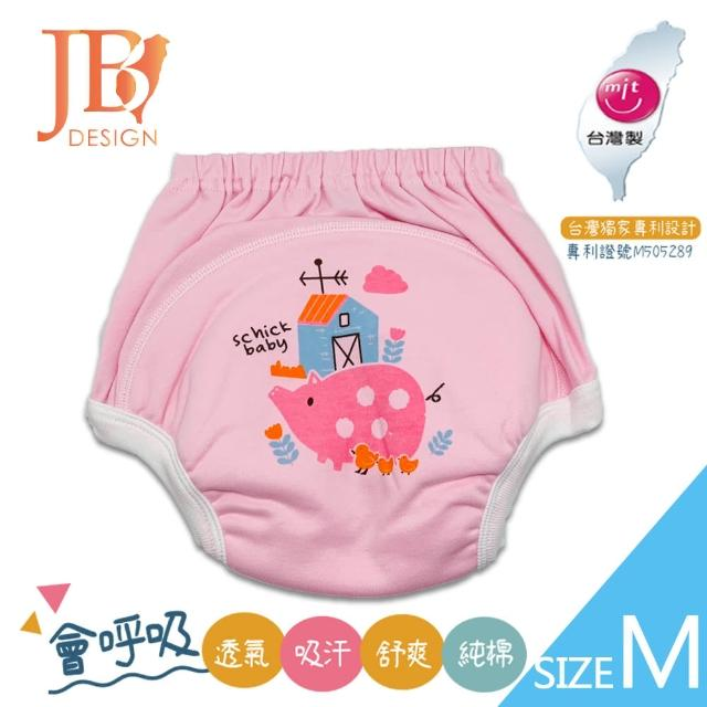 【MIT台灣製】嬰幼兒學步尿褲-小豬款(學步尿褲