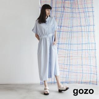 【gozo】gozo繡花收腰襯衫洋裝(三色)