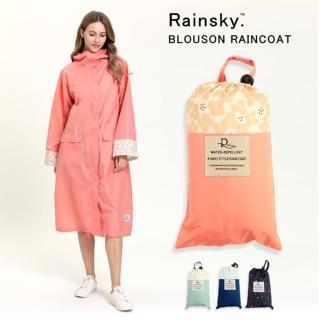 【RainSky】長版布勞森-雨衣/風衣/大衣(多色可選)