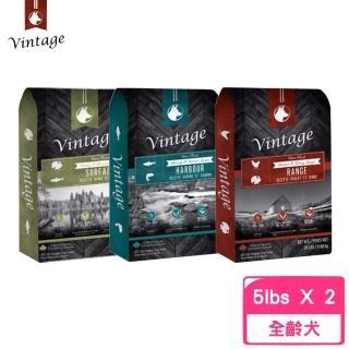 【Vintage 凡諦斯】天然鮮肉無榖寵物食品犬食 5lbs/2.27kg(2包組)