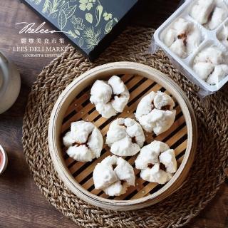 【麗尊集團】蠔皇叉燒包(港式點心)