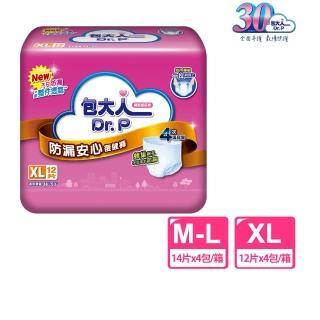 【包大人】防漏安心復健褲 成人紙尿褲/尿布 箱購(M-L 14片×4包 / XL 12片×4包)