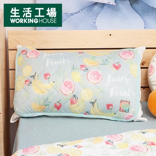 【生活工場】沁甜果舞涼感枕頭墊2入組-綠/