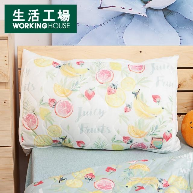 【生活工場】沁甜果舞涼感枕頭墊2入組-米/