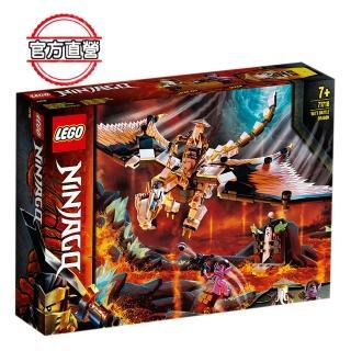 【LEGO 樂高】旋風忍者R 吳大師的戰鬥龍 71718 忍者 對戰(71718)