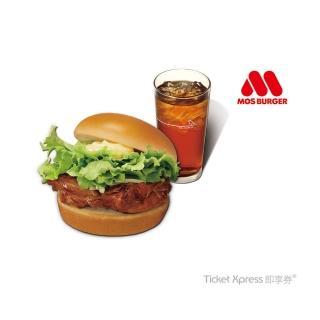 【摩斯漢堡】C121蜜汁烤雞堡+大杯冰紅茶(即享券)