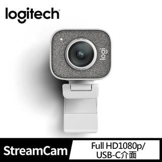 【Logitech 羅技】StreamCam 直播攝影機(白)