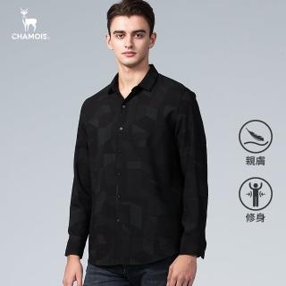 【Chamois】幾何拼色修身版長袖休閒襯衫(雅痞黑綠)/