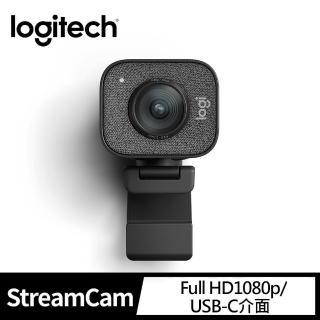 【Logitech 羅技】StreamCam 直播攝影機(黑)