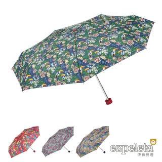 【ezpeleta】13414 萬獸嘉年華超輕短傘(西班牙插畫家聯名款)