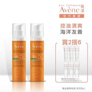 【Avene