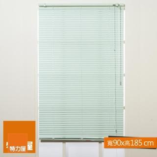 【特力屋】鋁百葉窗 綠色 寬90x高185cm