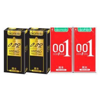【okamoto 岡本】001至尊勁薄(4入x2盒)+002Hydro水感勁薄保險套(6入x2盒)