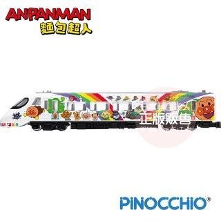 【ANPANMAN 麵包超人】DK-7129 予讚線8000系麵包超人列車玩具