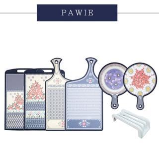 韓國PAWIE北歐風雙面抗菌砧板組