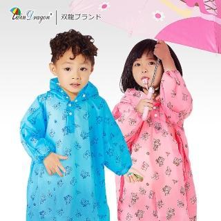 【雙龍牌】通過SGS檢測  超輕量Q熊秒套可愛兒童雨衣 快速穿脫套式雨衣(超防水方便攜帶太空雨衣EC4012)