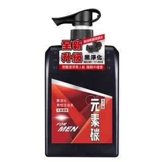 【水平衡】元素碳黑淨化男性沐浴乳《木質檀香》800g(黑曜石精萃)
