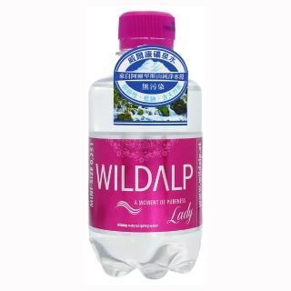 【WILDALP】奧地利天然礦泉水250ml 粉*12瓶