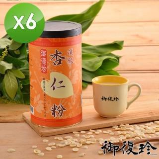 【御復珍】頂級杏仁粉6罐組(無糖 450g/罐)