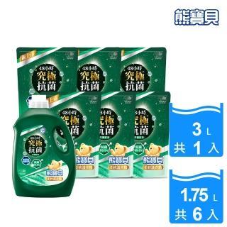【熊寶貝】柔軟護衣精茶樹抗菌1+6件組(3Lx1瓶+1.75Lx6包)