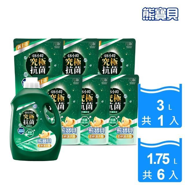【熊寶貝】柔軟護衣精茶樹抗菌1+6件組(3Lx1瓶+1.75Lx6包)/