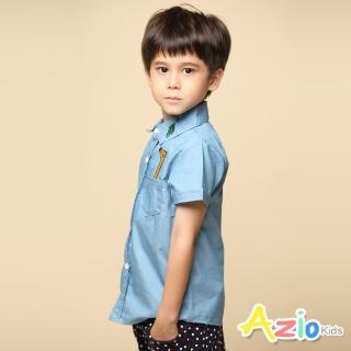 【Azio Kids 美國派】男童 上衣 口袋長頸鹿葉子刺繡牛仔短袖襯衫(淺藍)