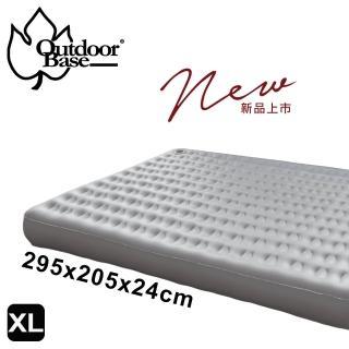 【Outdoorbase】歡樂時光充氣床墊 春眠-XL(充氣床墊 睡墊  歡樂時光充氣床墊 獨立筒推薦)