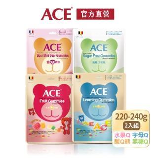 【ACE】量販包軟糖240g任選2包組(水果Q/字母Q/無糖Q)