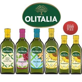 【Olitalia 奧利塔】純橄欖油+葡萄籽油+玄米油+葵花油-1000mlx4瓶(贈頂級葵花油500mlx2瓶)