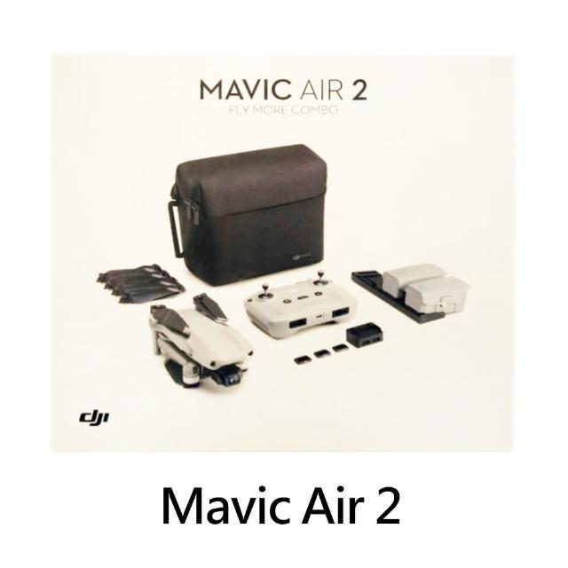 【DJI】Mavic