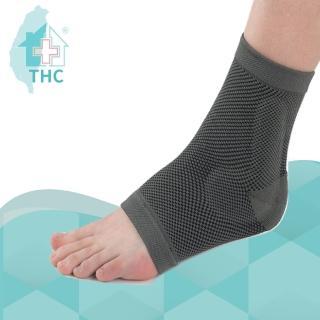 【THC】竹炭矽膠護踝(高成分竹炭紗護踝)
