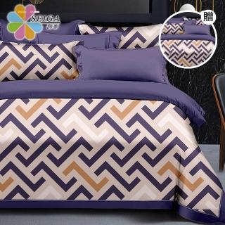 【Seiga 飾家】買一送一 買四季被送同款床包(多色任選)