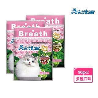 【A STAR】貓星形薄荷潔牙骨(3種口味)