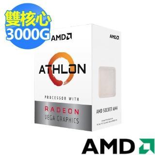 【AMD 超微】Athlon 3000G 雙核心 中央處理器(3.5GHz)