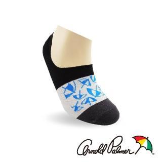 【Arnold Palmer】撞色清涼防滑淺口隱形男襪-黑(隱形襪/ 男襪)