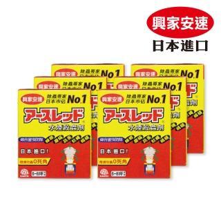 【興家安速】水煙殺蟲劑 20g 6入(水蒸式煙霧可達七米高)